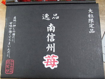 P2177595.JPG