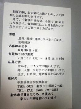P6073693_1.jpg