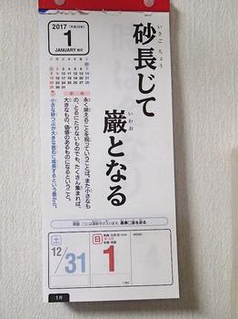PC306730.JPG